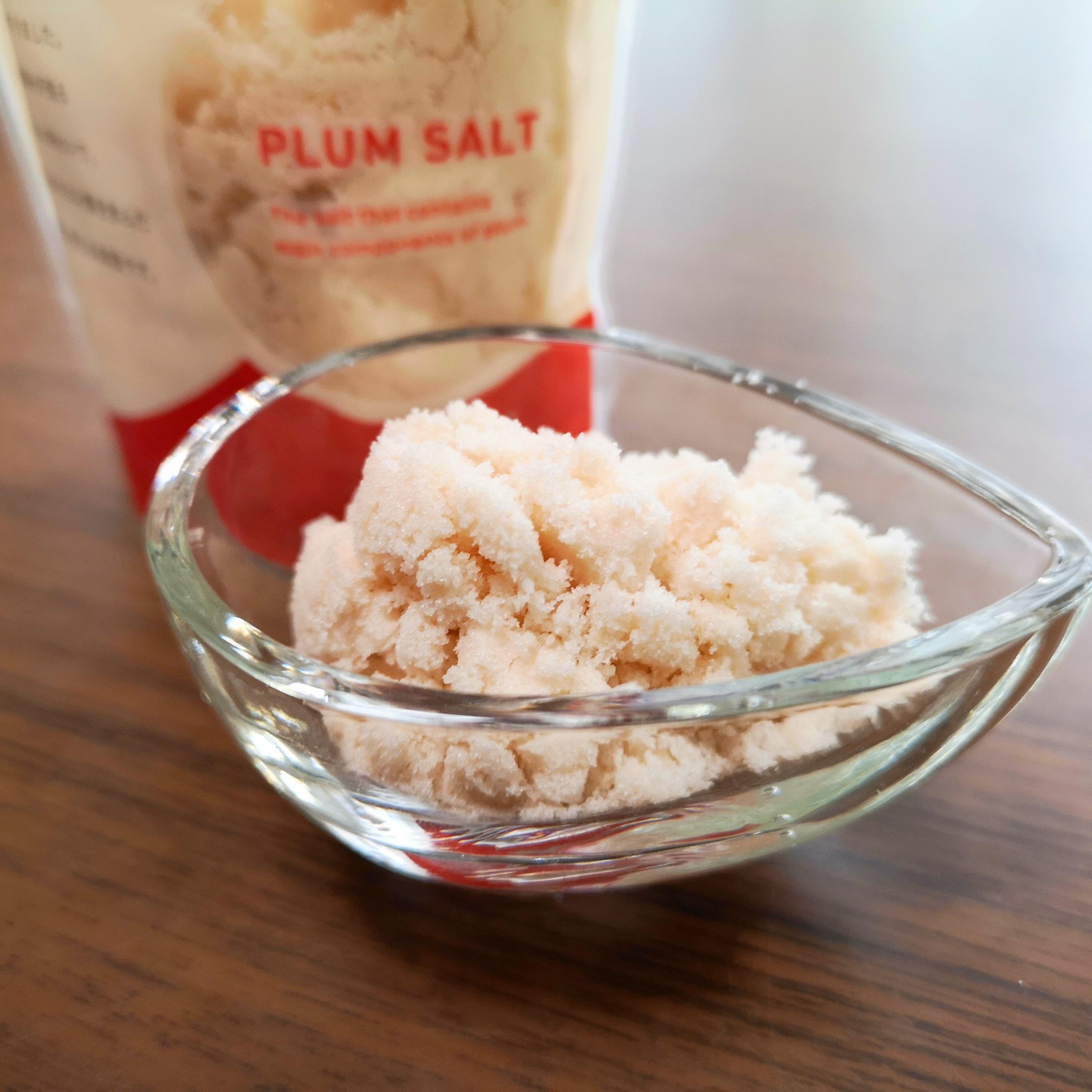 五代庵の「梅塩」 素材を生かしたシンプルな料理に