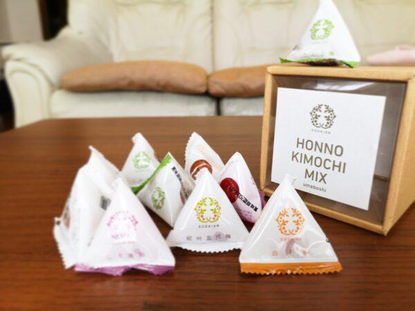 ほんのきもちを伝えたい時に...五代庵「HONNOKIMOCHI MIX」