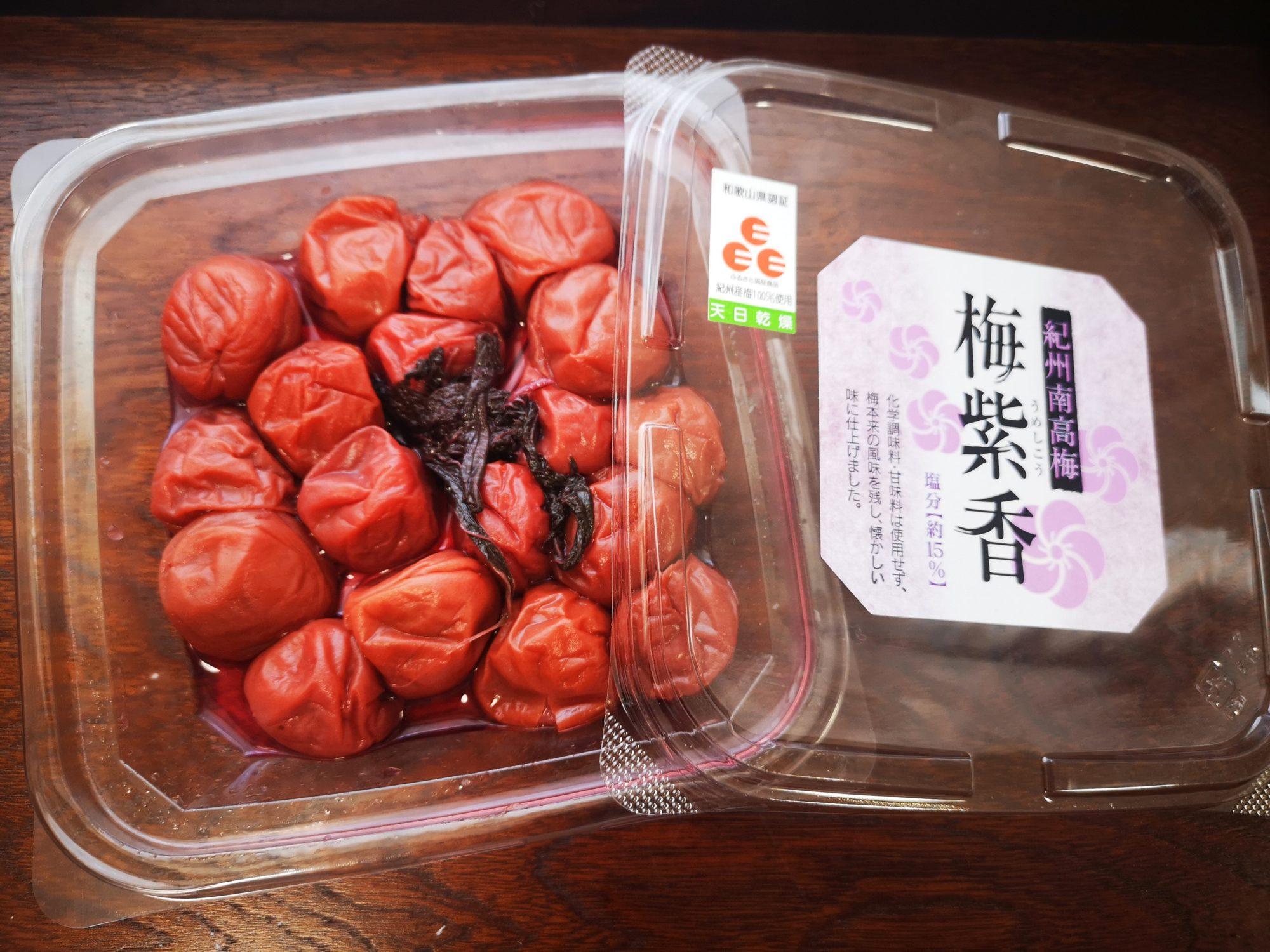 宮崎県の梅干し専門店 梅日和たいまつ「梅紫香(うめしこう)」をお取り寄せ