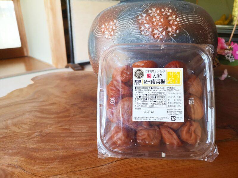 梅マイスターがおすすめする「梅翁園」の梅干し商品7選