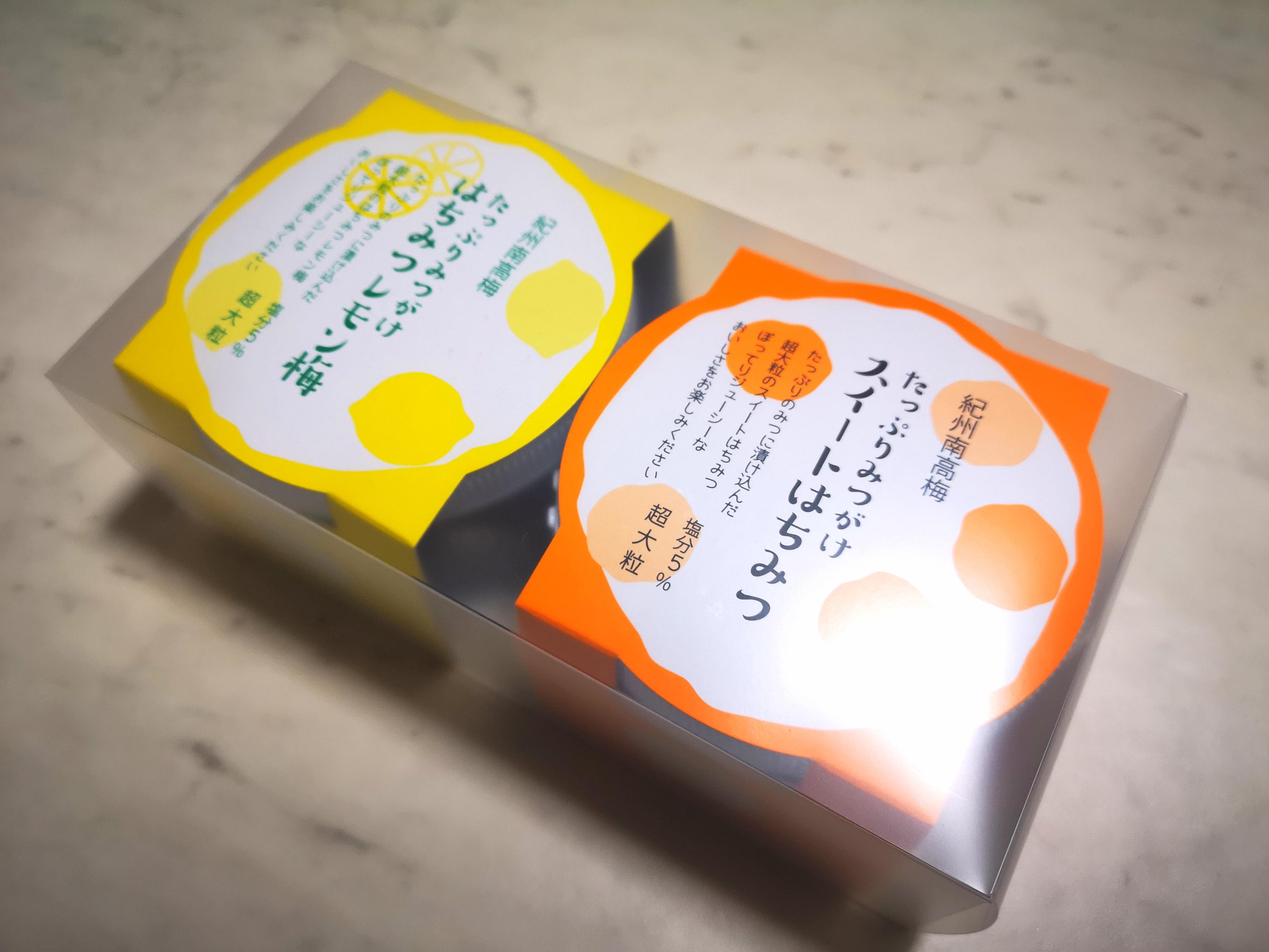ふっくらジューシー 梅翁園の【たっぷりみつがけスイート&レモン】