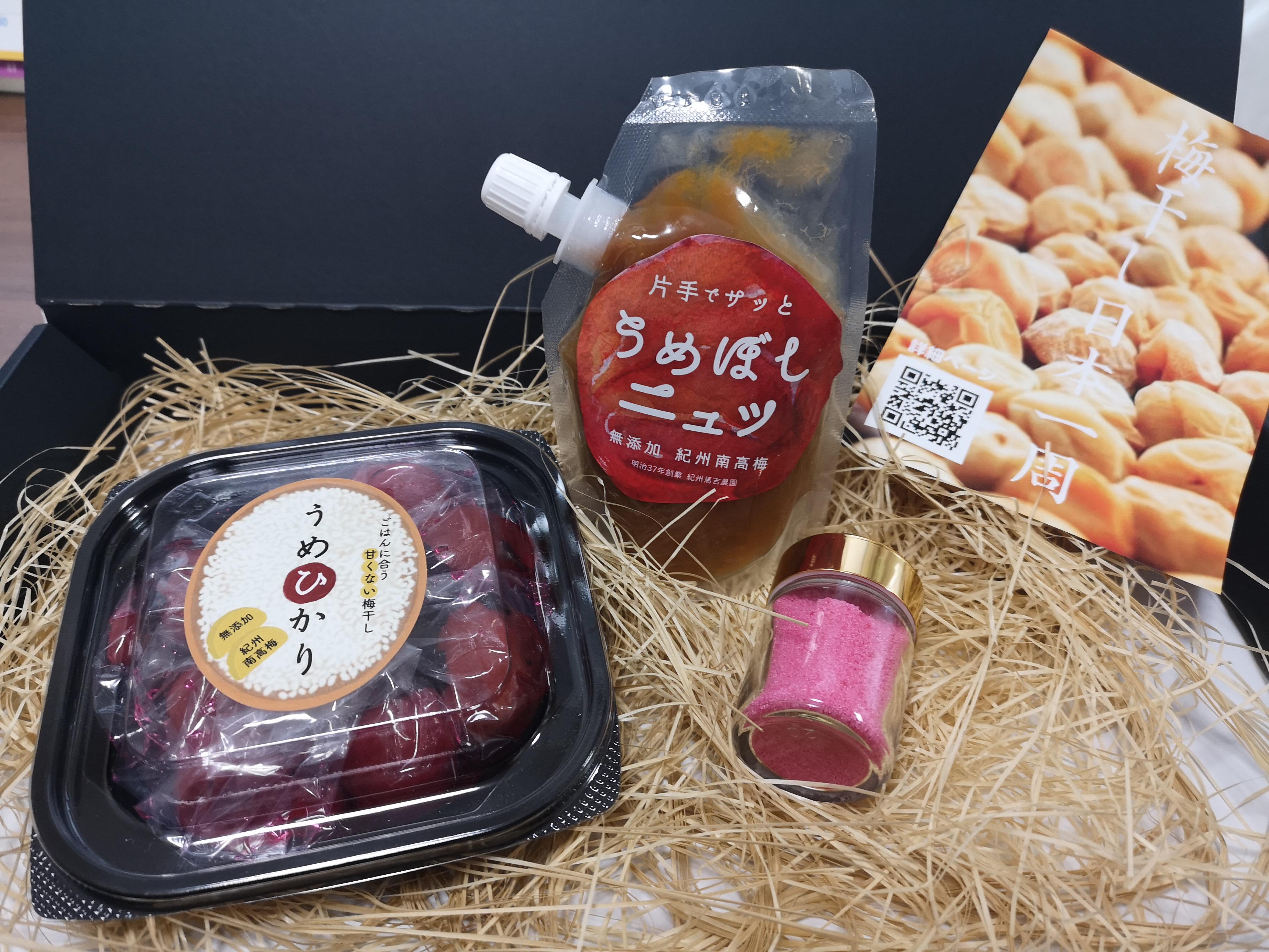 梅・紫蘇・塩のみで漬けた日本伝統の味 梅ボーイズさんの梅干し「うめひかり」