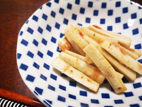 材料2つだけ!食物繊維がいっぱい ごぼうの梅煮(昆布梅)